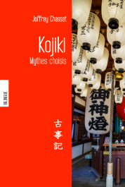 couverture kojiki bilingue 240116