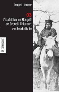 l'expéditionen mongolie