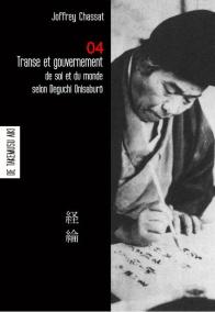 transe et gouvernement de soi et du monde