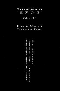 vol 3